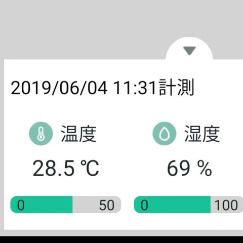Screenshot_20190604_113113_com.ratoc.wfirex