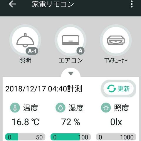 Screenshot_20181217-044033