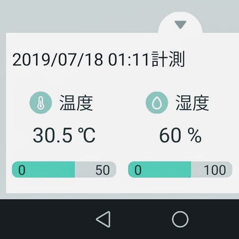 Screenshot_20190718_011123_com.ratoc.wfirex