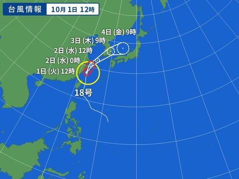 WM_TY-ASIA-V2_20191001-120000