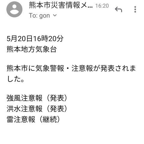 Screenshot_20190520_164817_com.google.android.gm