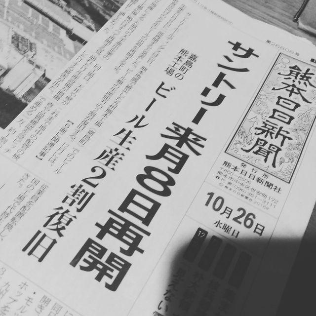 img_20161026_050843