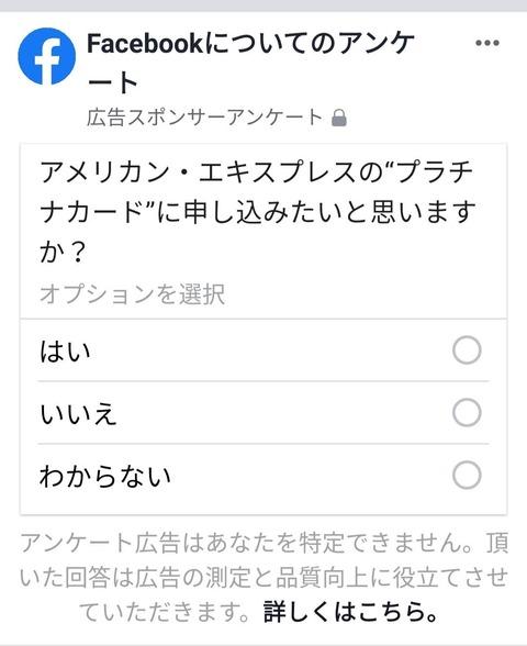 Screenshot_20190612_060737_com.facebook.katana