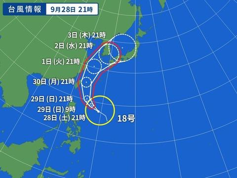 WM_TY-ASIA-V2_20190928-210000