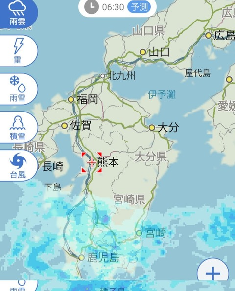 Screenshot_20190222_061827_jp.co.yahoo.android.weather.type1