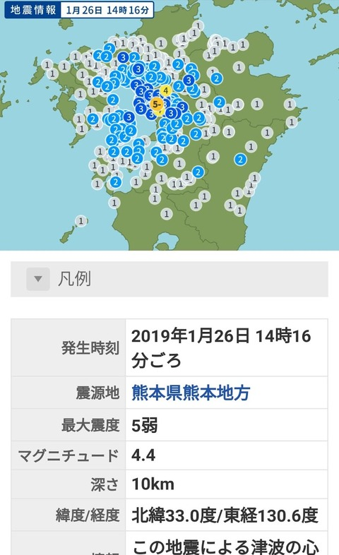 Screenshot_20190126-142442