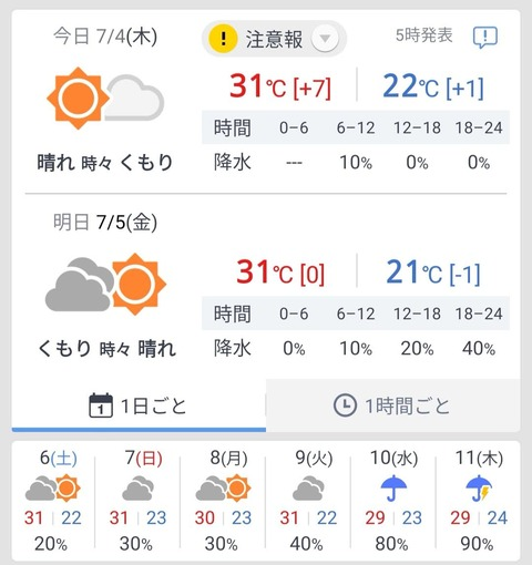 Screenshot_20190704_054421
