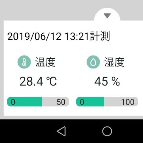 Screenshot_20190612_132132_com.ratoc.wfirex