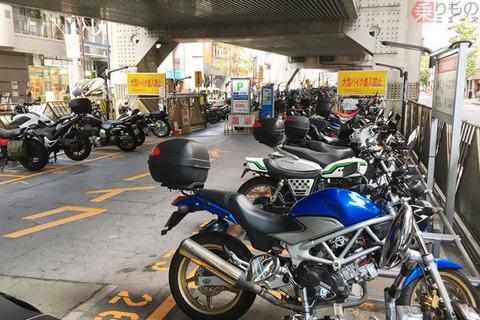 large_181120_bikepark_01