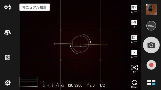 screenshot20161011