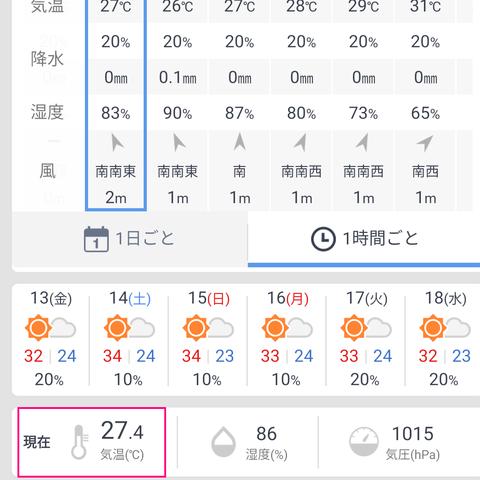 Screenshot_20190911-064730