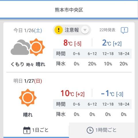 Screenshot_20190126-011516