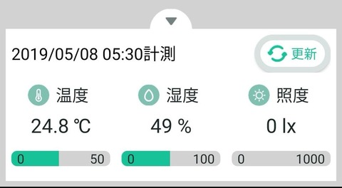Screenshot_20190508_053128