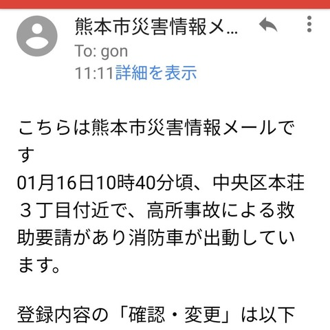 Screenshot_20190116-111334