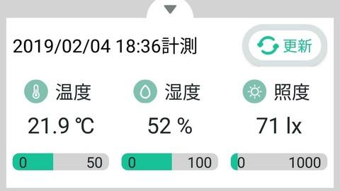 Screenshot_20190204-183612