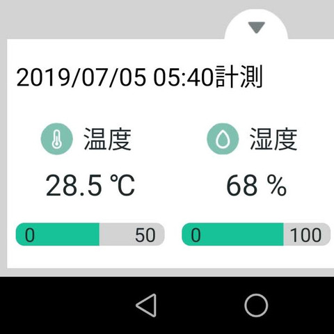 Screenshot_20190705_054109_com.ratoc.wfirex
