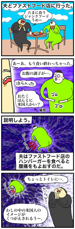 無題99-1