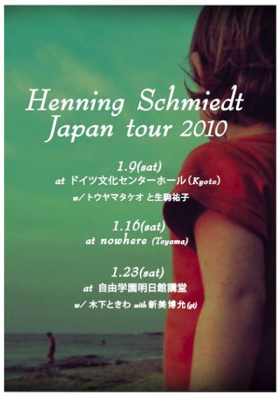 henning_tour_400px
