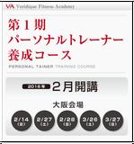 20160113_web-banner_top