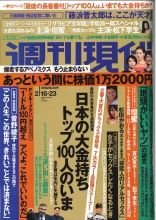 20130205094512191_0001