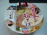 大山カップ麺