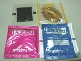 大山カップ麺内包物