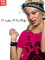 ST-kikaku