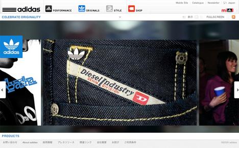 adidas-x-Diesel