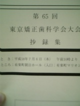 db1a6988.jpg
