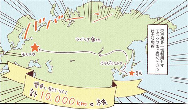 2_map.jpg