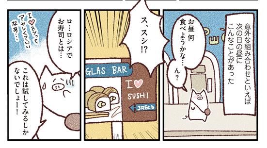 4_comic.png