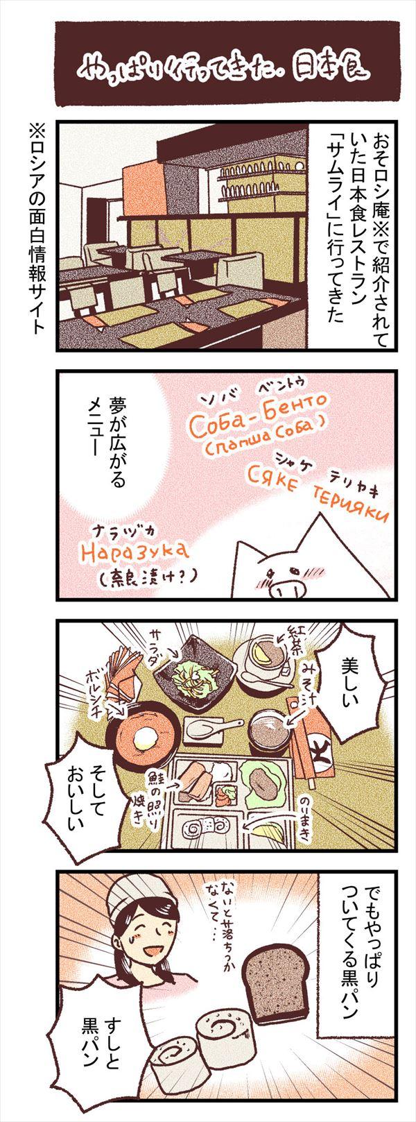 9_4koma.jpg