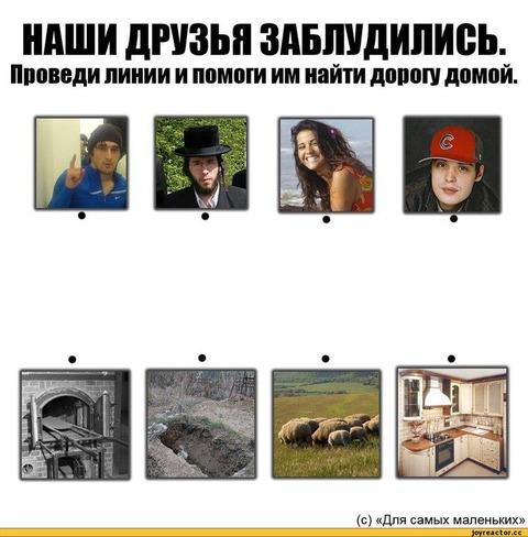 1348817833_prikolnye-kartinki-23