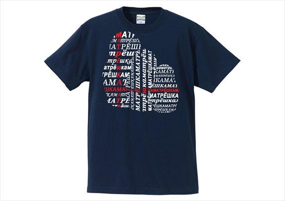 マトシャツ2