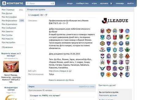 vkontakte Jleague
