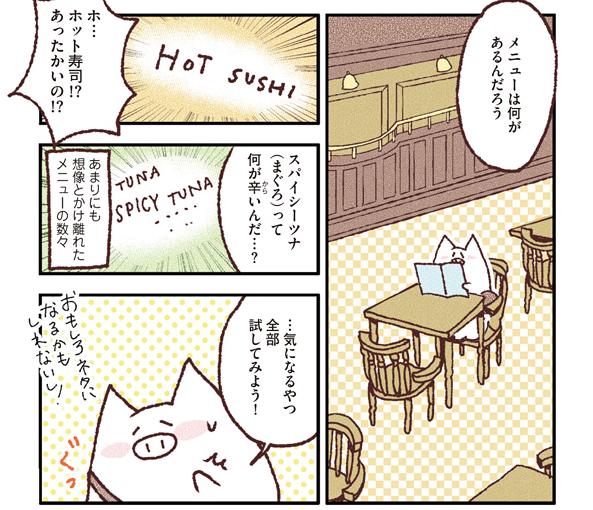 5_comic2.png