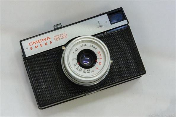 018Смена-8М