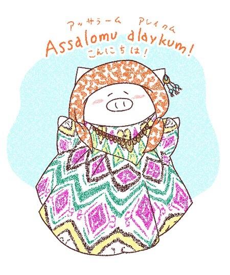 assalomu