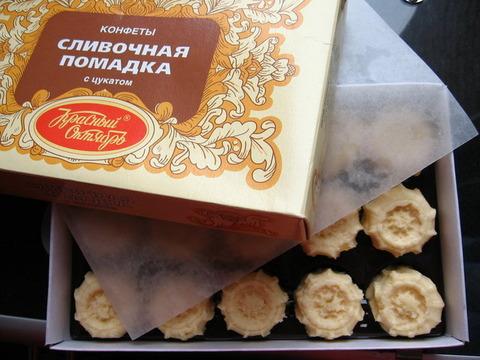 Pomadka Slivochnaya