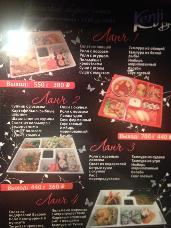 11_menu.png