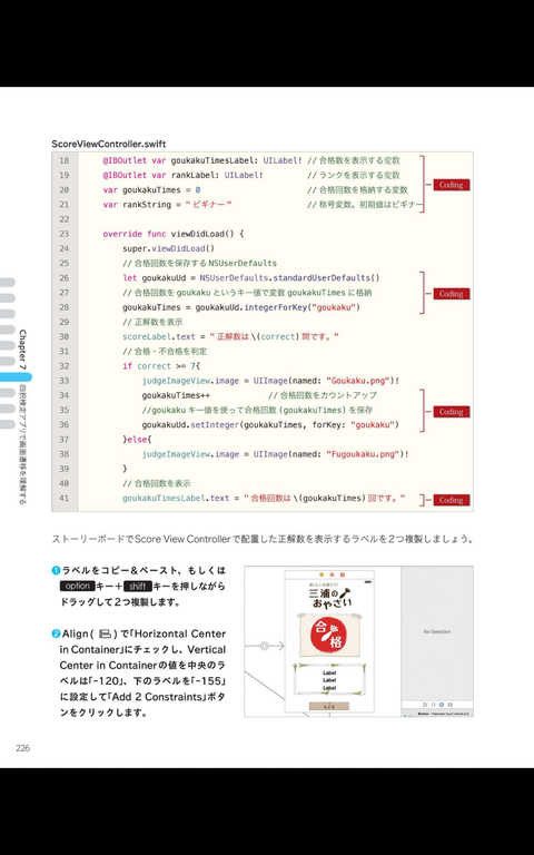 Screenshot_2015-06-01-11-28-59