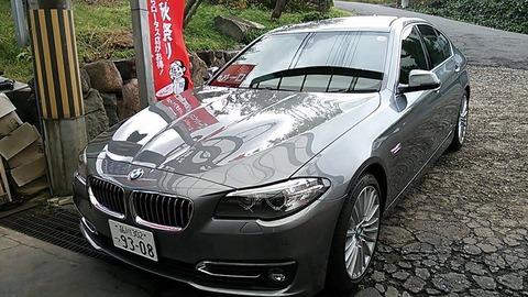 BMW 523ir