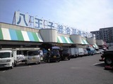 八王子卸売センター
