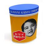 カワイ 肝油ドロップS