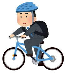 会社まで15kmあるんだが拷問かよ(笑) 自転車で45分(泣)