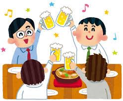 21歳過ぎて社会人で友達と集まって飲んだりしてる奴いる?