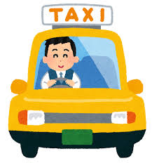 なんでタクシー運転手のタメ口率高いんだ?