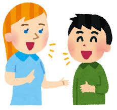 英語の勉強法ってどれが最短ルートなの??