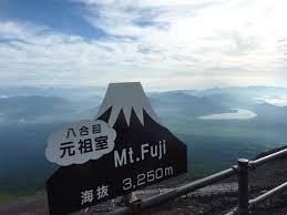 富士山八合目でバイトしてみた 「開始3日で後悔」「なぜか性欲がなくなる」