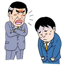 【悲報】ワオ公務員、クッソ怒鳴ると評判の上司が人事異動で同じ課になる
